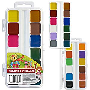 Набор акварельных красок Koh-i-Noor
